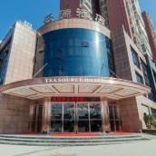赤壁茶源酒店