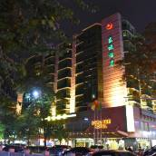 廣州東悅酒店