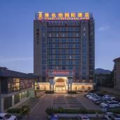 維也納國際酒店(西安兵馬俑店)
