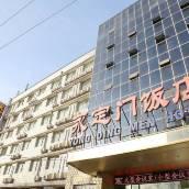 北京永定門飯店