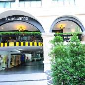 素坤逸1號斯凱公寓式酒店