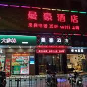清遠曼豪酒店