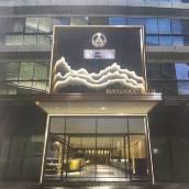 瑞普蘭頓至尊酒店·青島嘉年華店