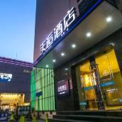 蘇州天逅主題酒店