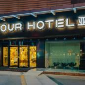 蘇州石路山塘街亞朵酒店