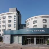 如家商旅酒店(上海金沙江路大渡河路地鐵站店)