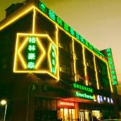 格林豪泰(上海國家會展中心徐涇北城地鐵站貝殼店)