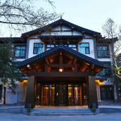 濟南子曰·明湖酒店