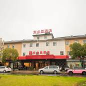 宜必思酒店(宜興龍背山森林公園店)(原人民南路店)