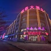 渾源福泰大酒店