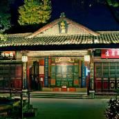 閬中生肖驛站