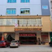 來賓鑫福商務酒店