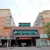 豐城城市鑫連鎖酒店