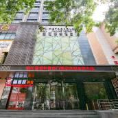 錦江都城酒店(西安鐘樓西門店)