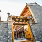 北京榮華居民俗住宿
