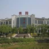 鄭州秀園生態酒店