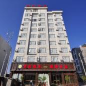 羅平君悅酒店
