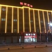 臨夏錦河賓館
