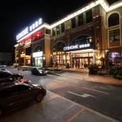 上海CitiHOME智慧酒店