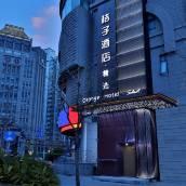 桔子酒店·精選(上海武寧路地鐵站店)