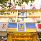 7天連鎖酒店(西安長纓路胡家廟地鐵站店)
