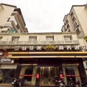羅源蘭庭佳美商務酒店