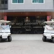 曼谷至高機場線酒店