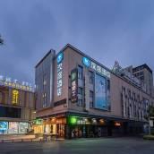 漢庭酒店(上海周浦醫谷店)