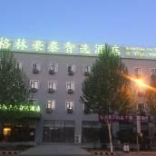 格林豪泰智選酒店(香河機器人創業港店)