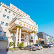 維也納酒店(上海外高橋自貿區店)