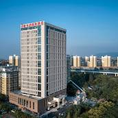 維也納國際酒店(西安滻灞絲路會展中心店)