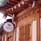 海米韓屋旅館