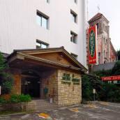 台北東皇渡假旅店