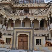 卡克爾塔西之家酒店