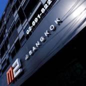 曼谷M2酒店