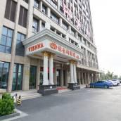 維也納酒店(上海萬達廣富林路店)