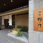 難波宿野乃天然溫泉酒店