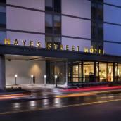 哈耶斯街酒店
