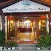 薩帕地平線酒店