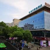 城市便捷酒店(當陽步行街雅斯國際店)