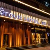 西安行政中心高鐵站亞朵酒店