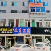 錦州天才公寓