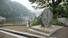 吉林龙湾群国家森林公园-辉南-C年度签约摄影师