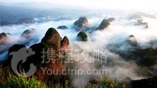 崀山国家级风景区