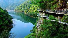 圣井山-贵溪