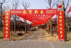 沂蒙红色影视基地-沂南-M29****5227