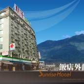 台東朝陽假期飯店