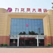青島達翁九龍泉大酒店(跨海大橋李滄店)