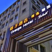 桔子酒店·精選(上海靜安店)