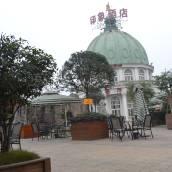 成都溫江印象酒店